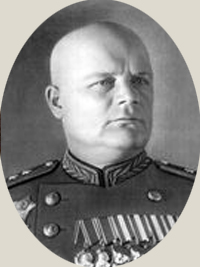 Голиков Филипп Иванович